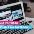pierwsza reklama naFacebooku